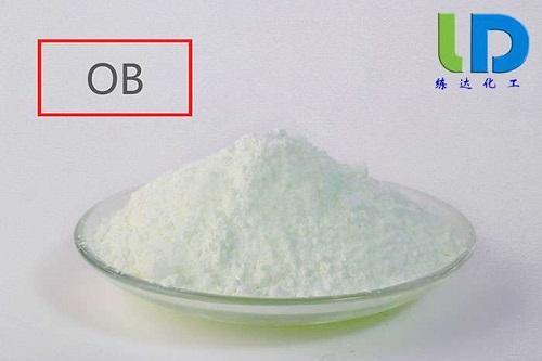 """塑料增白剂中的万金油""""荧光增白剂OB"""""""