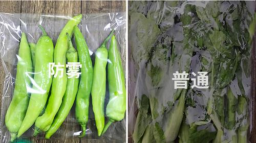 蔬菜袋子.png