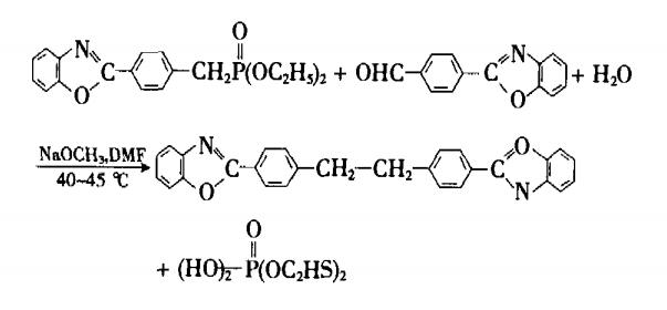 荧光增白剂OB-1的三种生产工艺