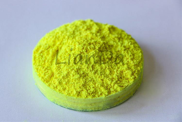 荧光增白剂KSN-1