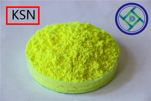 市面上增白剂ksn太少了,哪里有增白剂ksn买?