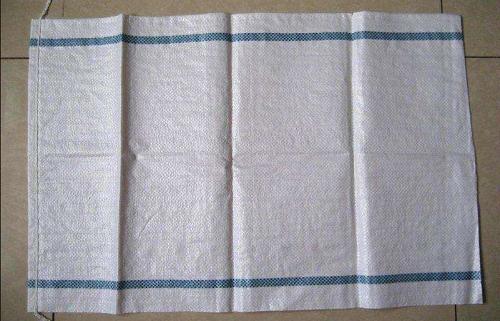 推荐一款耐高温编织袋用荧光增白剂LL-AL